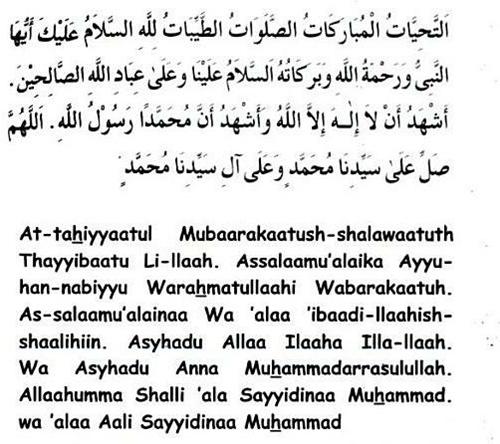 Doa Sholat Fardhu - Islam - CARApedia