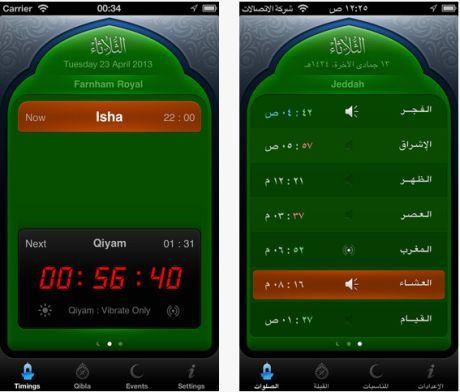 Aplikasi iOS Agar Puasa Ramadhan Menjadi Berkah