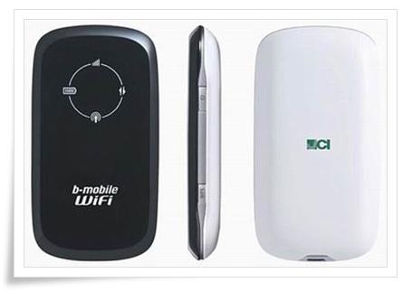 Harga Modem Terbaru 13 Daftar Harga Modem Wifi Termurah